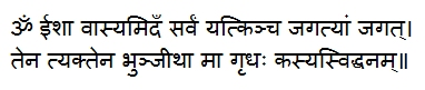 Isha Upanishad, Verse 1, in Sanskrit language and Devanagari script